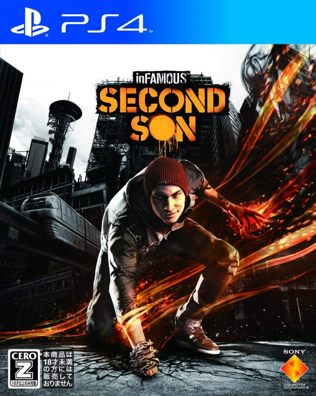 inFAMOUS: Second Son for PS4 Walkthrough, FAQs and Guide on Gamewise.co
