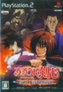 Rurouni Kenshin: Enjou! Kyoto Rinne for PS2 Walkthrough, FAQs and Guide on Gamewise.co
