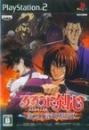 Rurouni Kenshin: Enjou! Kyoto Rinne [Gamewise]