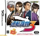 Phoenix Wright: Ace Attorney - Trials and Tribulations [Gamewise]