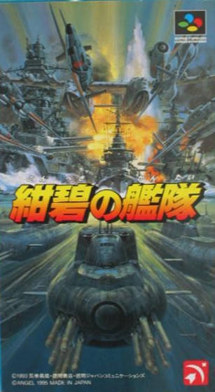 Konpeki no Kantai for SNES Walkthrough, FAQs and Guide on Gamewise.co