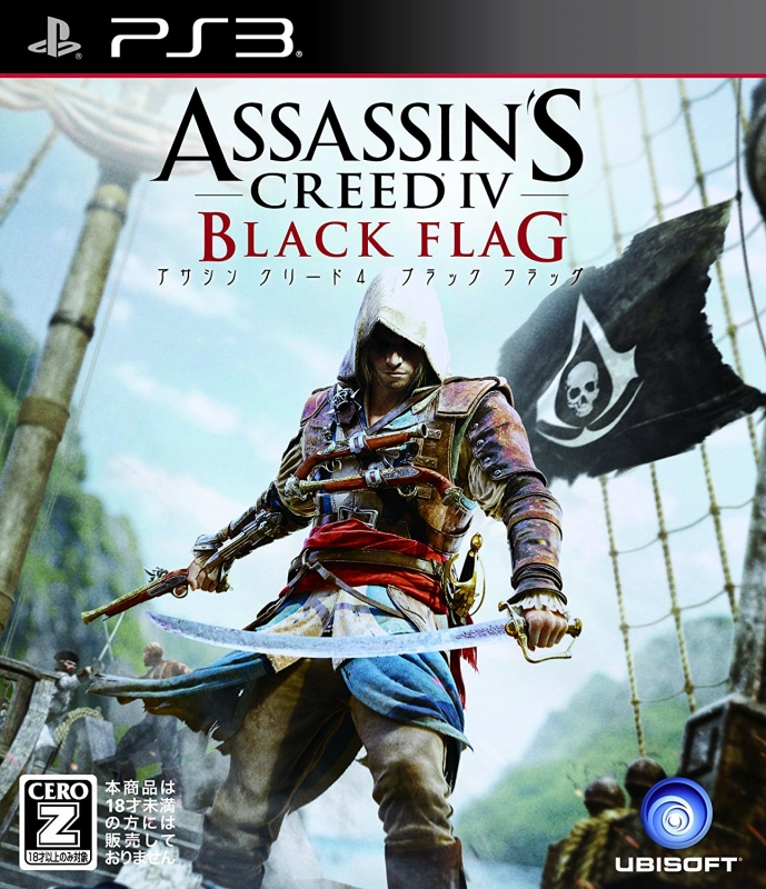 Assassin's Creed IV: Black Flag Wiki on Gamewise.co