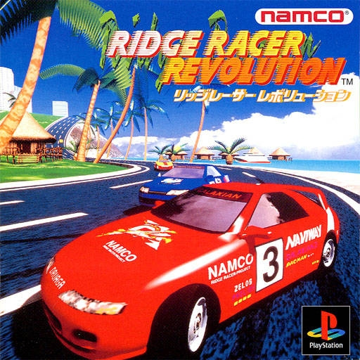 Ridge Racer Revolution [Gamewise]