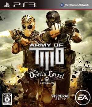 Army of Two: The Devil's Cartel Wiki on Gamewise.co