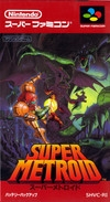Super Metroid [Gamewise]
