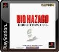 BioHazard Director's Cut [Gamewise]