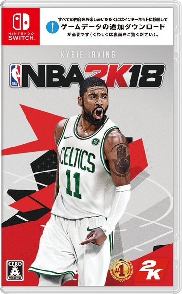 NBA 2K18 on NS - Gamewise