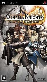 Valhalla Knights 2: Battle Stance on PSP - Gamewise