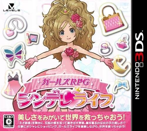 Girls RPG: Cinderellife on 3DS - Gamewise