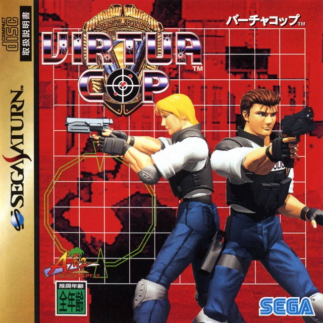 Virtua Cop for SAT Walkthrough, FAQs and Guide on Gamewise.co