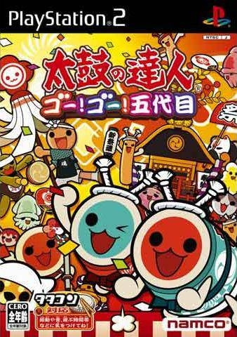 Taiko no Tatsujin: Go! Go! Godaime for PS2 Walkthrough, FAQs and Guide on Gamewise.co