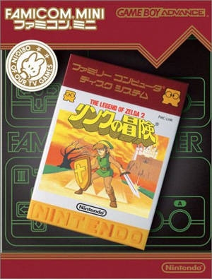 Classic NES Series: Zelda II: The Adventure of Link [Gamewise]