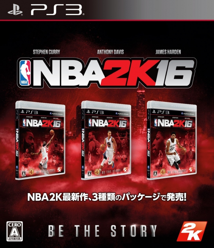 Gamewise NBA 2K16 Wiki Guide, Walkthrough and Cheats