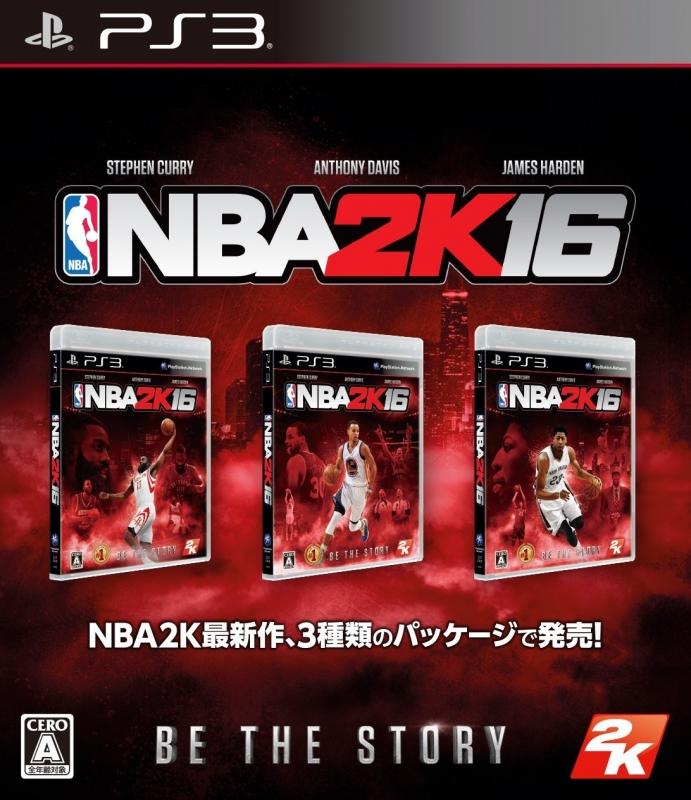 NBA 2K16 [Gamewise]