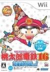 Momotarou Dentetsu 16 on Wii - Gamewise