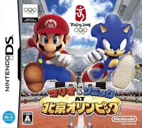 Mario & Sonic at the Olympic Games on DS - Gamewise