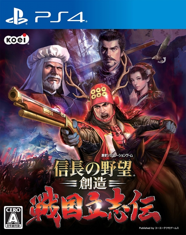 Nobunaga's Ambition: Sphere of Influence - Sengoku Risshiden on PS4 - Gamewise