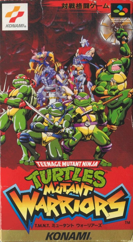 Teenage Mutant Ninja Turtles: Tournament Fighters [Gamewise]