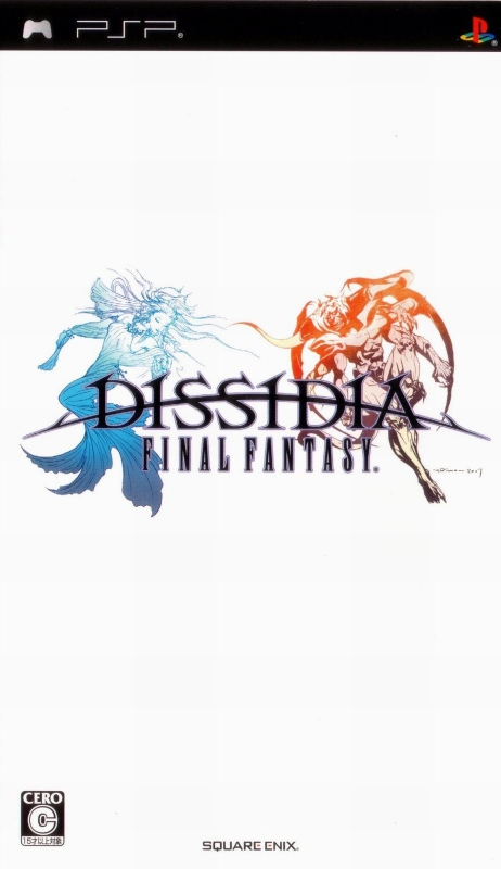 Dissidia: Final Fantasy on PSP - Gamewise
