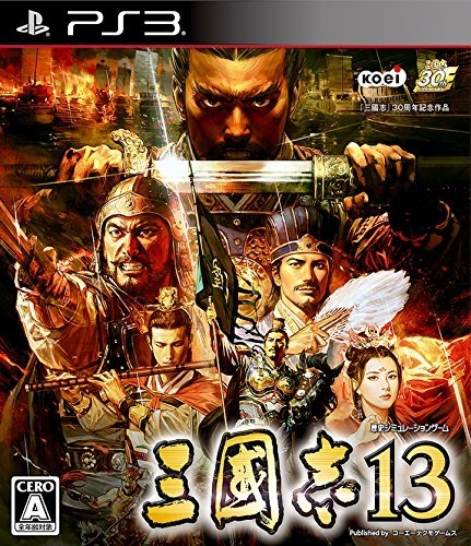 Romance of the Three Kingdoms 13 on PS3 - Gamewise