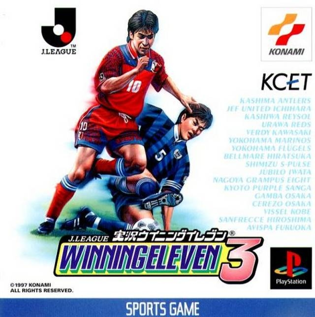 Gamewise J-League Jikkyou Winning Eleven 3 Wiki Guide, Walkthrough and Cheats