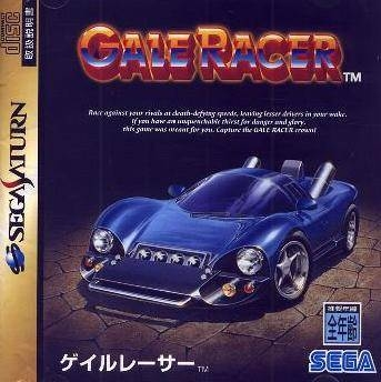 Gale Racer for SAT Walkthrough, FAQs and Guide on Gamewise.co
