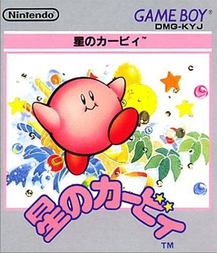 Kirby's Dream Land Wiki - Gamewise