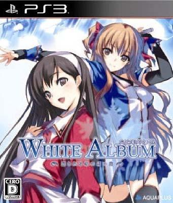 White Album: Tsuzurareru Fuyu no Omoide Wiki - Gamewise