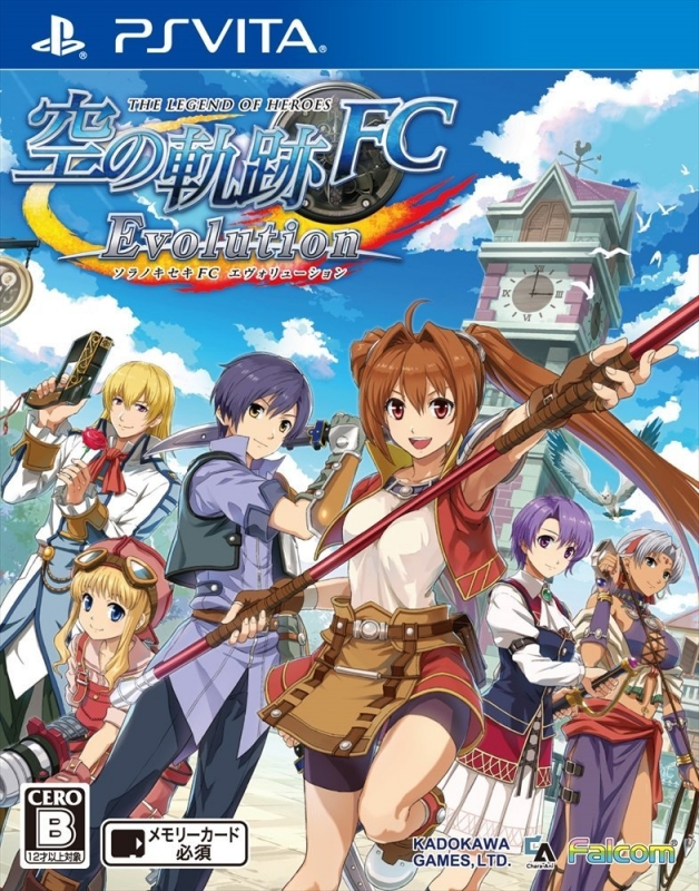 Eiyuu Densetsu: Sora no Kiseki FC Evolution for PSV Walkthrough, FAQs and Guide on Gamewise.co