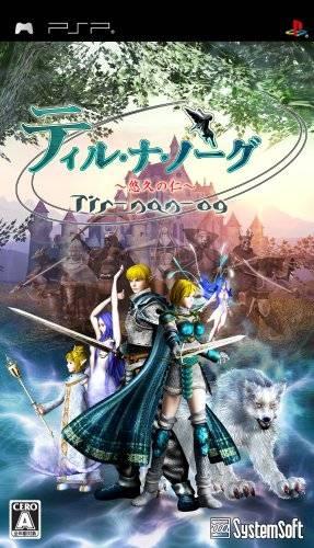 Tir Na Nog Yuukyuu no Jin for PSP Walkthrough, FAQs and Guide on Gamewise.co