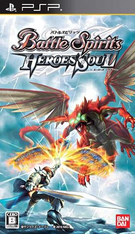 Battle Spirits: Hero's Soul [Gamewise]