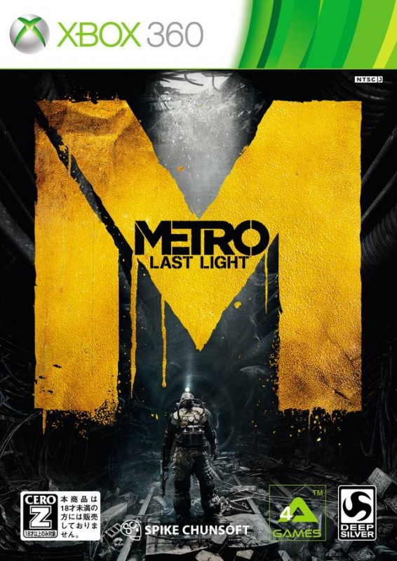 Metro: Last Light | Gamewise