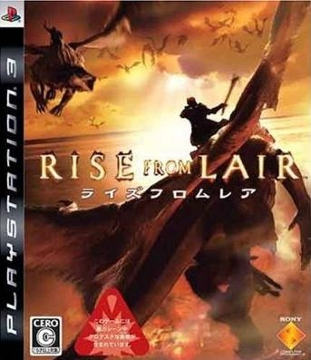 Lair [Gamewise]