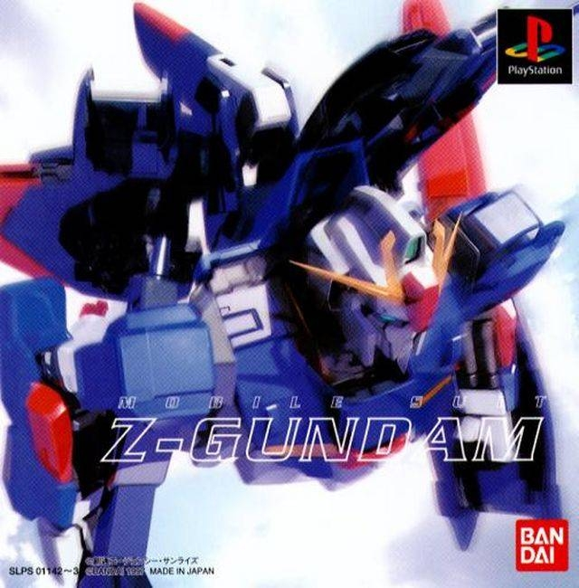 Mobile Suit Z-Gundam for PS Walkthrough, FAQs and Guide on Gamewise.co