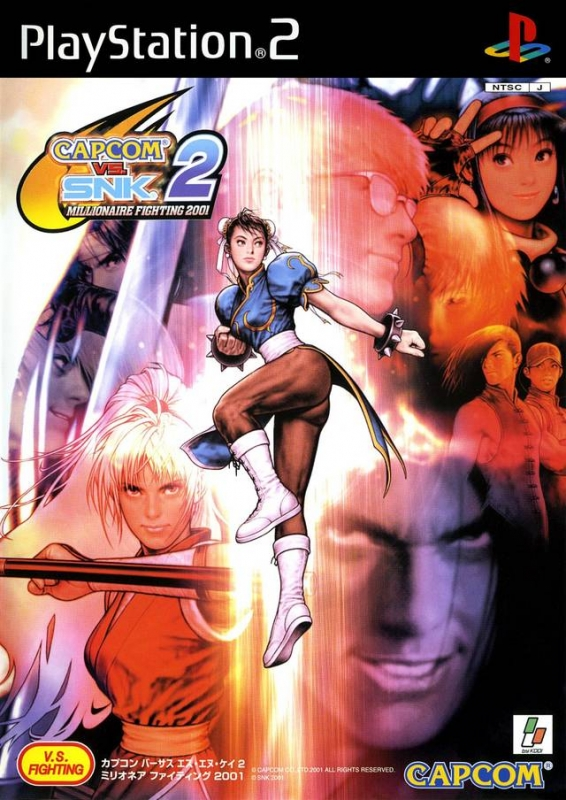 Capcom vs. SNK 2: Mark of the Millennium 2001 Wiki on Gamewise.co