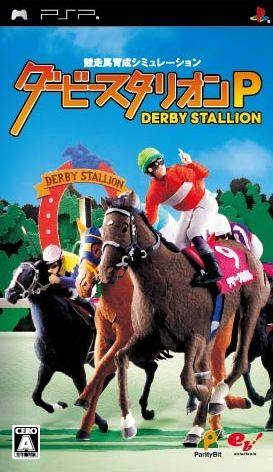 Derby Stallion P Wiki - Gamewise