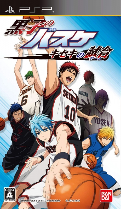 Kuroko's Basketball: Miracle Game Wiki - Gamewise