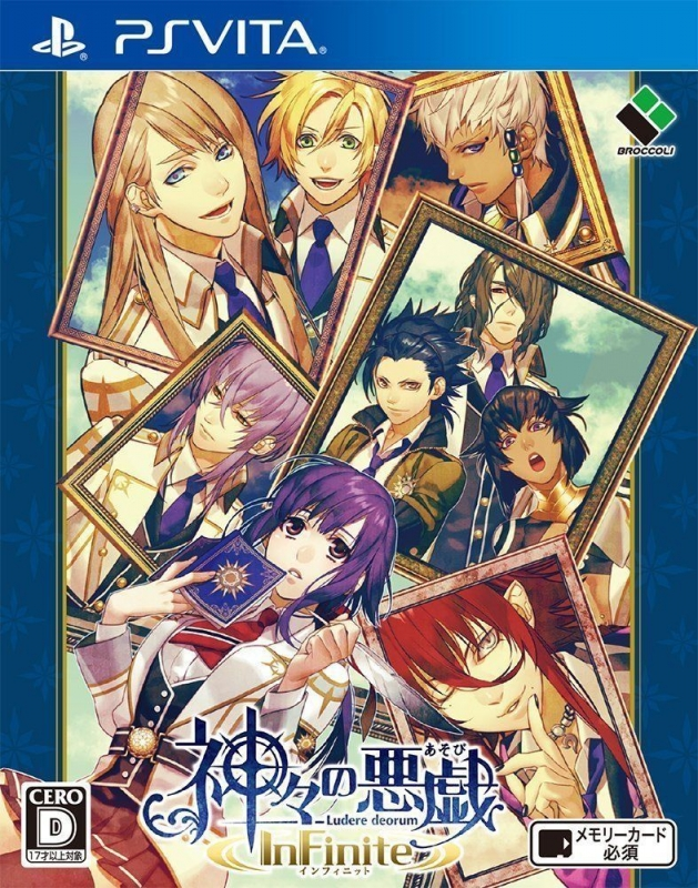 Kamigami no Asobi InFinite for PSV Walkthrough, FAQs and Guide on Gamewise.co