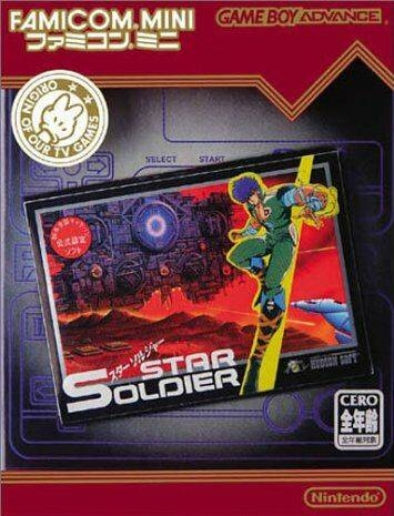Famicom Mini: Star Soldier Wiki - Gamewise