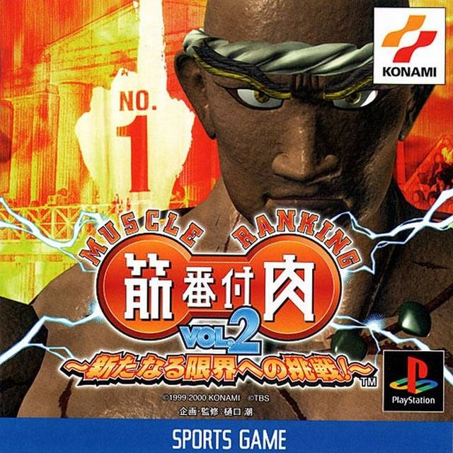 Gamewise No.1 Muscle Ranking - Kinniku Banzuke Vol. 2: Aratanarugenkai Enochousen! Wiki Guide, Walkthrough and Cheats