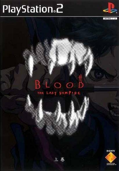 Blood: The Last Vampire (Joukan) Wiki - Gamewise
