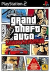 Grand Theft Auto: Liberty City Stories for PS2 Walkthrough, FAQs and Guide on Gamewise.co