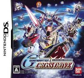 SD Gundam G Generation: Cross Drive for DS Walkthrough, FAQs and Guide on Gamewise.co