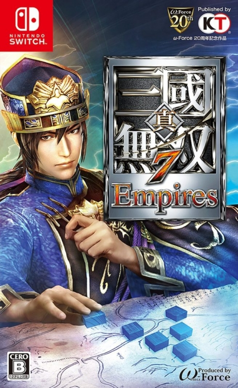 Dynasty Warriors 8: Empires Wiki - Gamewise