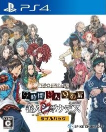 Zero Escape The Nonary Games on PS4 - Gamewise