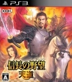 Nobunaga no Yabou: Tendou Wiki on Gamewise.co