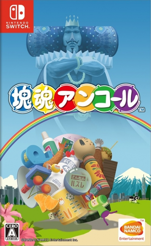 Katamari Damacy Reroll for NS Walkthrough, FAQs and Guide on Gamewise.co