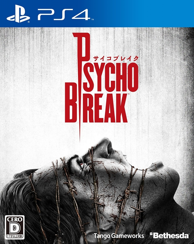 Psycho Break for PS4 Walkthrough, FAQs and Guide on Gamewise.co