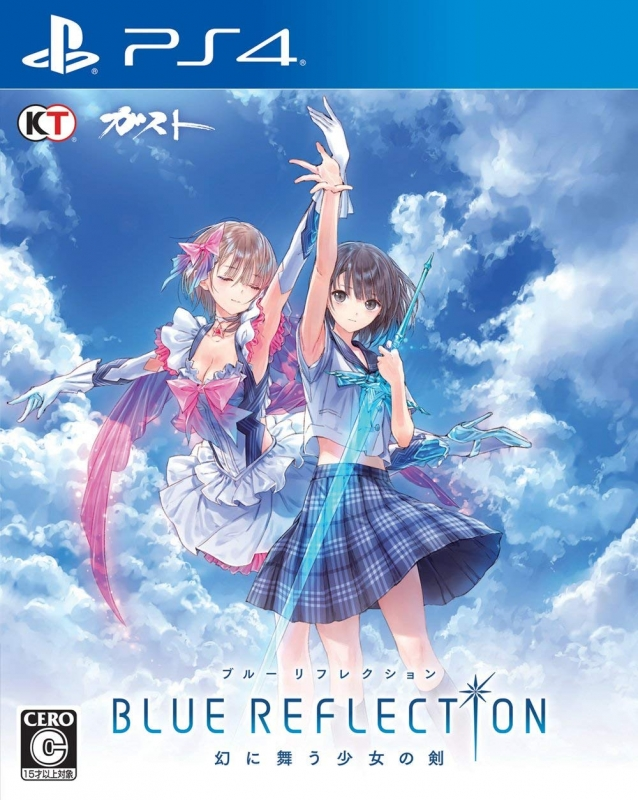 Blue Reflection: Maboroshi ni Mau - Shoujo no Ken on PS4 - Gamewise