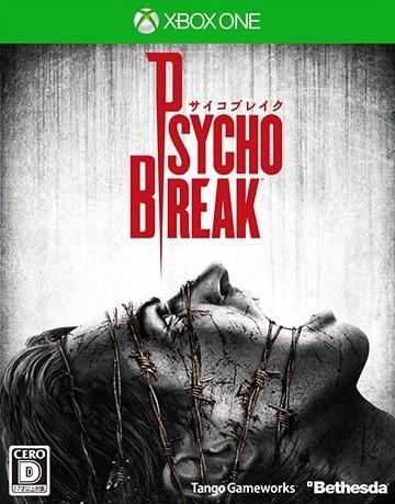 Gamewise Psycho Break Wiki Guide, Walkthrough and Cheats